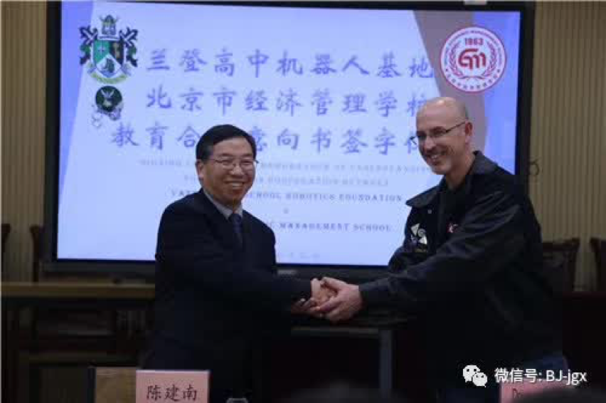 Signing the Cooperation Intention
