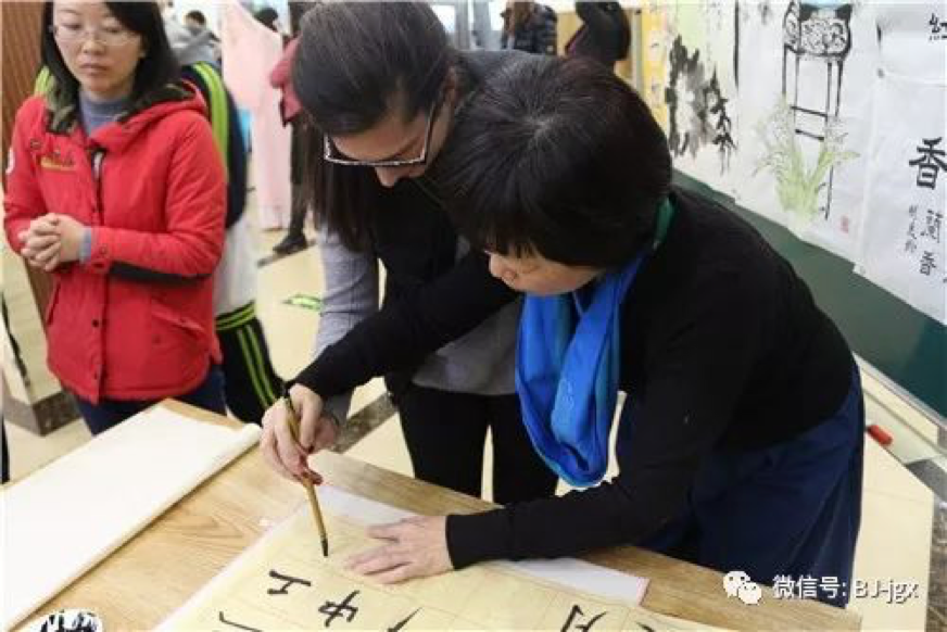 Chinese Calligraphy Practice