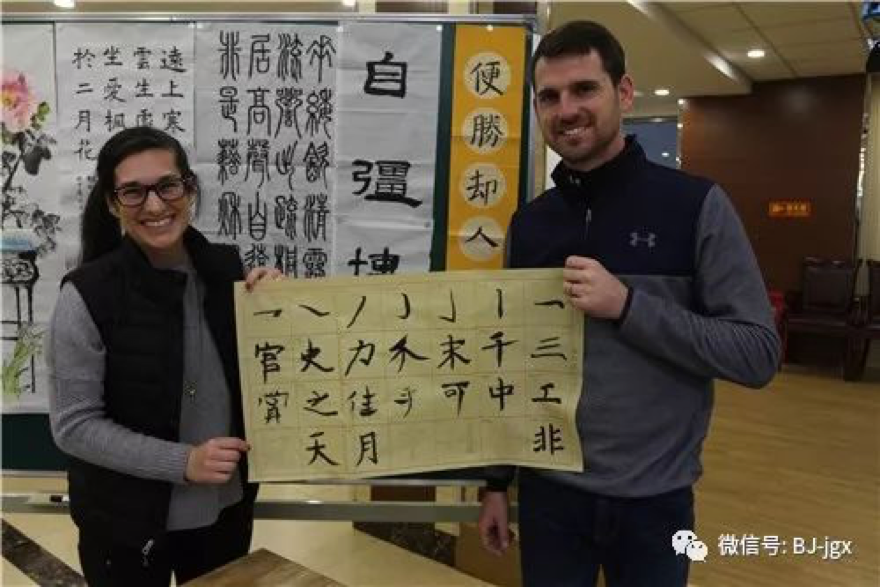 Chinese Calligraphy Learning Result